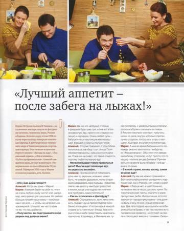 http://s3.uploads.ru/t/qv6Vx.jpg