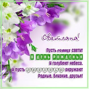 http://s3.uploads.ru/t/qvIm9.jpg