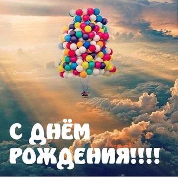 http://s3.uploads.ru/t/qxKWv.jpg