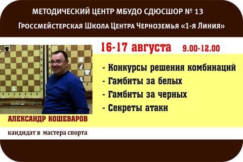 http://s3.uploads.ru/t/qxsC7.jpg