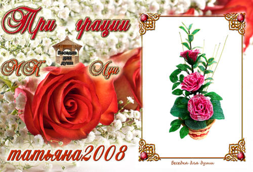 http://s3.uploads.ru/t/r2Kqa.jpg