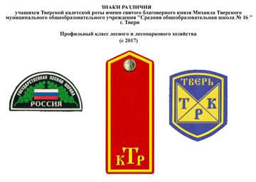 http://s3.uploads.ru/t/r5NvO.jpg