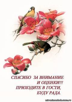 http://s3.uploads.ru/t/r6Rwx.jpg