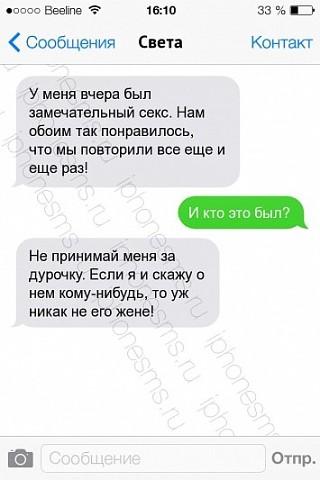 http://s3.uploads.ru/t/r72zf.jpg