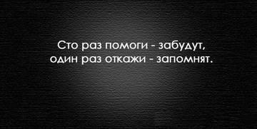 http://s3.uploads.ru/t/r7YKQ.jpg