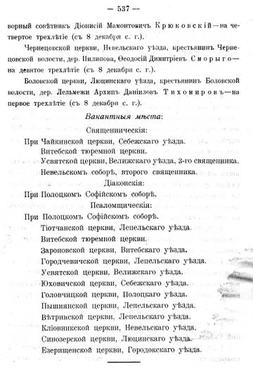 http://s3.uploads.ru/t/r95JX.jpg