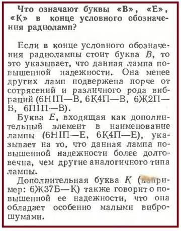 http://s3.uploads.ru/t/r9g2s.jpg
