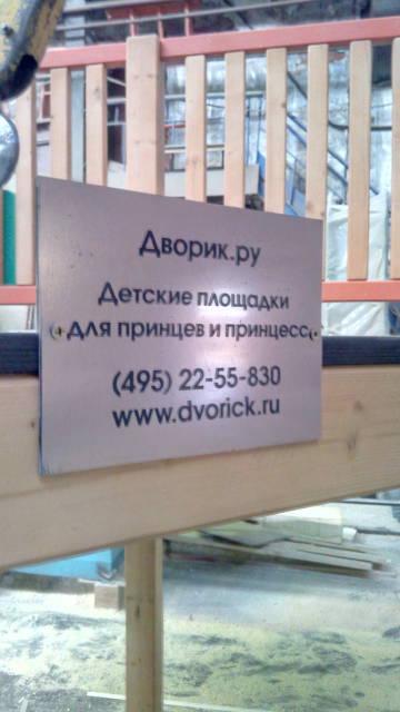 http://s3.uploads.ru/t/r9jbw.jpg