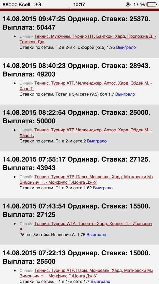 http://s3.uploads.ru/t/rEkqN.jpg