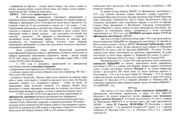 http://s3.uploads.ru/t/rEvdc.jpg