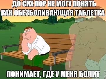 http://s3.uploads.ru/t/rHZQV.jpg