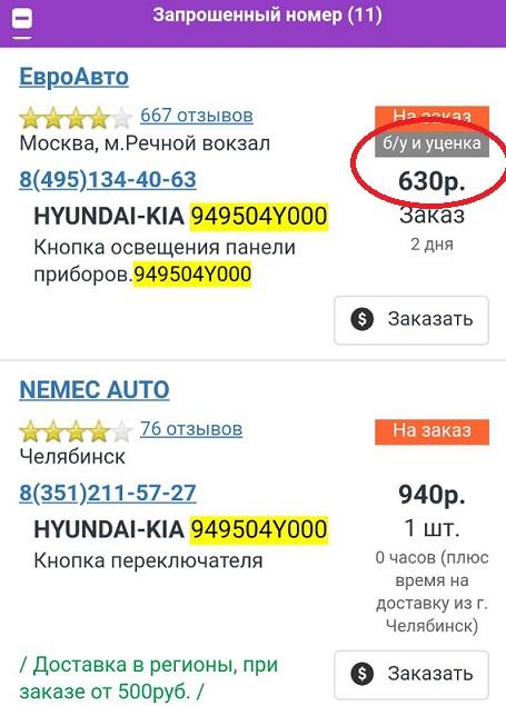 http://s3.uploads.ru/t/rICY5.jpg