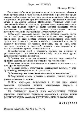 http://s3.uploads.ru/t/rMJNS.jpg