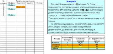 http://s3.uploads.ru/t/rMV2J.jpg