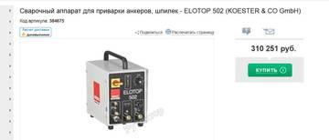 http://s3.uploads.ru/t/rP712.jpg