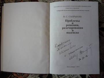 http://s3.uploads.ru/t/rPXjZ.jpg
