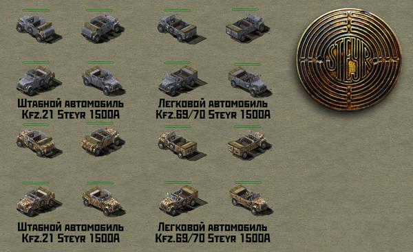 http://s3.uploads.ru/t/rQka1.jpg