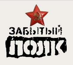 Полк.ru