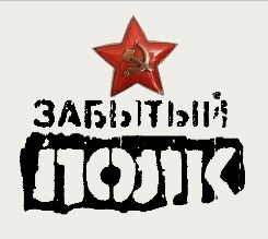 ����.ru