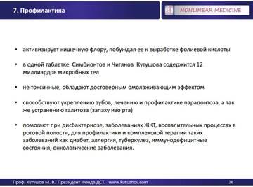 http://s3.uploads.ru/t/rT0Om.jpg