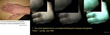 http://s3.uploads.ru/t/rWn85.jpg