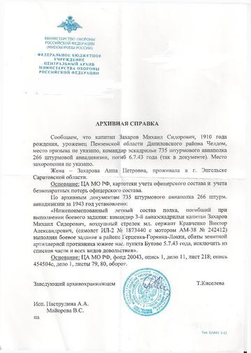 http://s3.uploads.ru/t/rXiM3.png