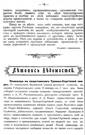 http://s3.uploads.ru/t/rY6fL.jpg