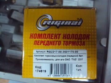 http://s3.uploads.ru/t/rcbD8.jpg