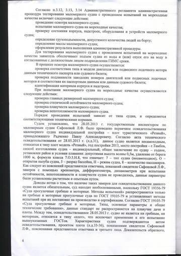 http://s3.uploads.ru/t/repYu.jpg