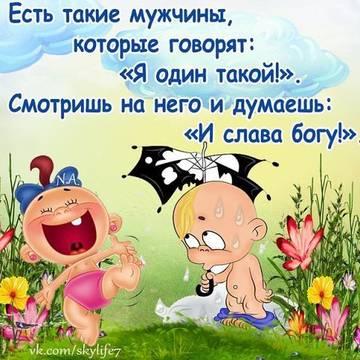 http://s3.uploads.ru/t/rfgVx.jpg
