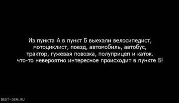 http://s3.uploads.ru/t/rg8Q2.jpg