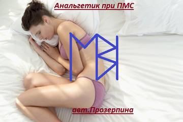 http://s3.uploads.ru/t/rhAoS.jpg