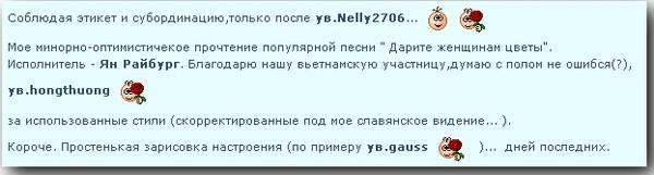 http://s3.uploads.ru/t/rhsWo.jpg