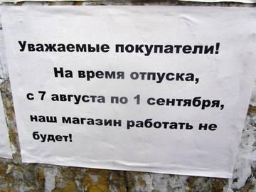 http://s3.uploads.ru/t/rmSEC.jpg