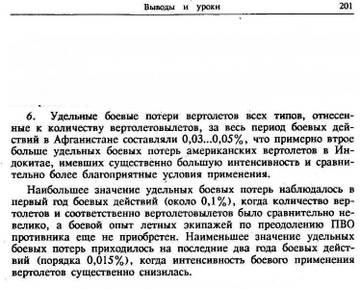 http://s3.uploads.ru/t/rpnL1.jpg