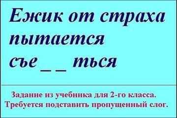 http://s3.uploads.ru/t/rsBFS.jpg