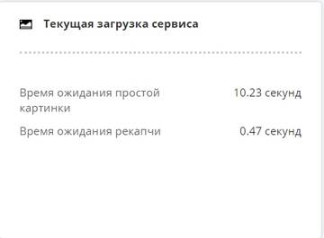 http://s3.uploads.ru/t/rxPFm.jpg