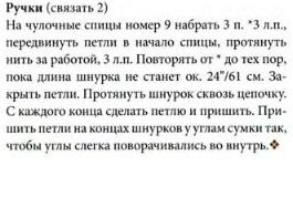 http://s3.uploads.ru/t/ryjum.jpg