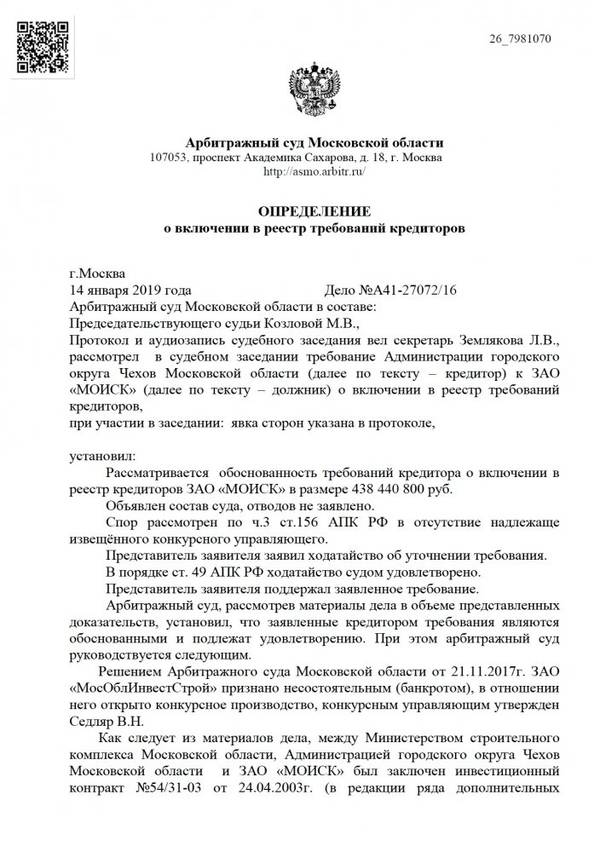 http://s3.uploads.ru/t/s0AFe.jpg