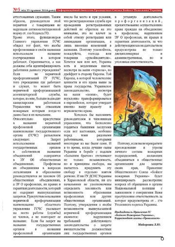 http://s3.uploads.ru/t/s8dKO.jpg