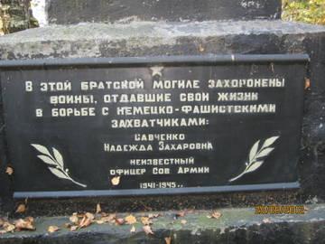 http://s3.uploads.ru/t/s8p1o.jpg