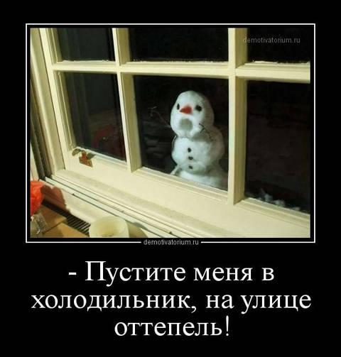 http://s3.uploads.ru/t/sBj9K.jpg