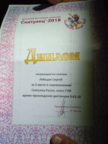 http://s3.uploads.ru/t/sBuhn.jpg