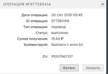 http://s3.uploads.ru/t/sCGxq.png