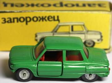 http://s3.uploads.ru/t/sCR8I.jpg