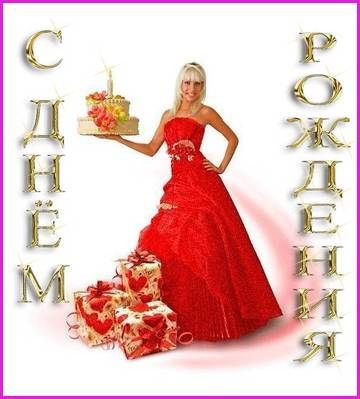 http://s3.uploads.ru/t/sEIyL.jpg