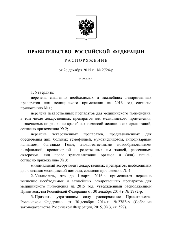 http://s3.uploads.ru/t/sEc7S.png