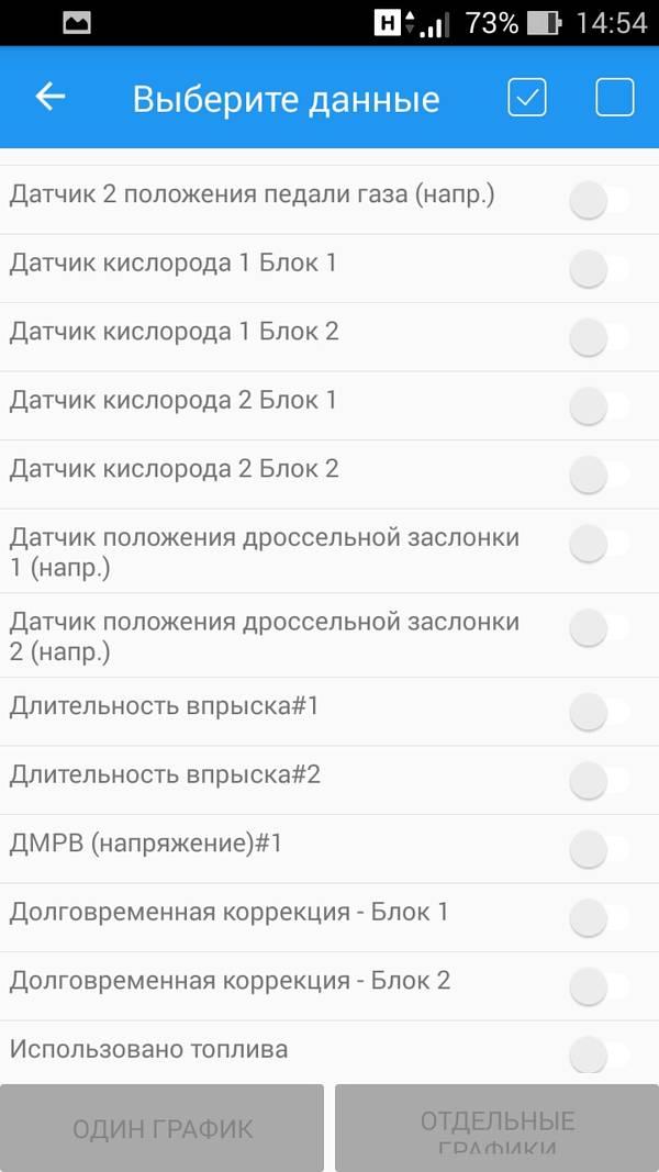 http://s3.uploads.ru/t/sFlRJ.jpg