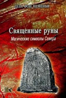 http://s3.uploads.ru/t/sJHLe.jpg