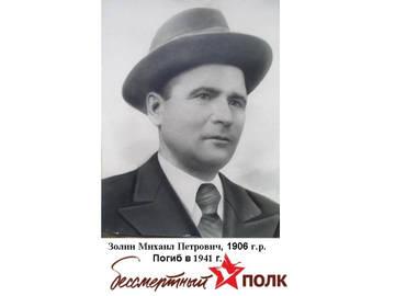http://s3.uploads.ru/t/sK403.jpg